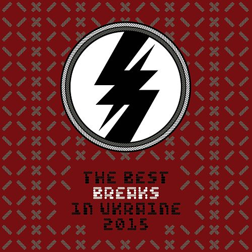 The Best Breaks in UA, Vol. 6 by Various Artists