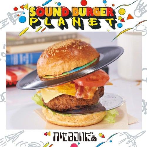 Sound Burger Planet by Kasekicider