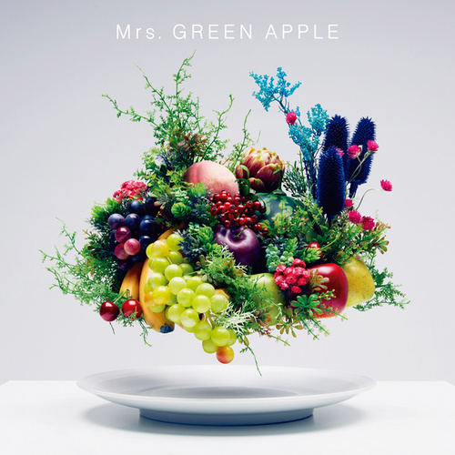 Variety von Mrs. Green Apple