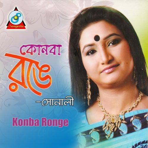 Konba Ronge de Sonali