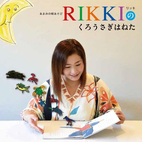 Amami No Utaasobi Rikki No Kurousagi Haneta von Rikki