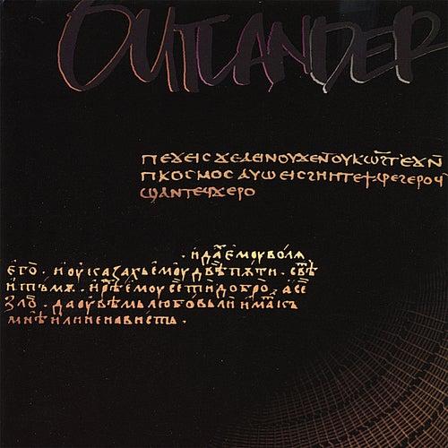 Outlander Ii by Outlander