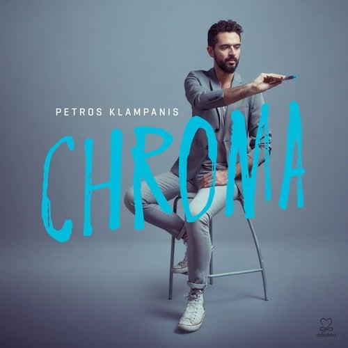 Shadows by Petros Klampanis