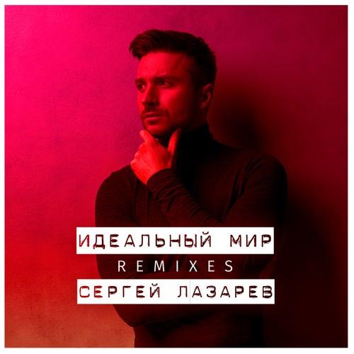 Idealniy mir (Remixes) von Sergey Lazarev
