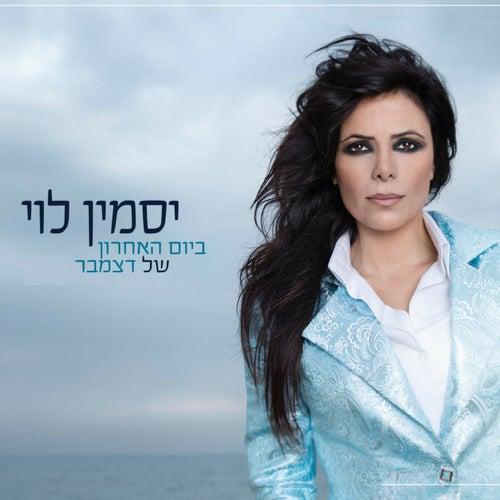 Bayom HaAcharon Shel December de Yasmin Levy