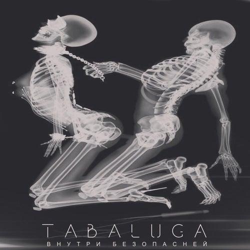Внутри безопасней von Tabaluga