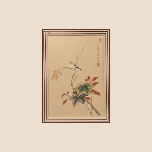 Color You (feat. Iris Temple) von CHAI