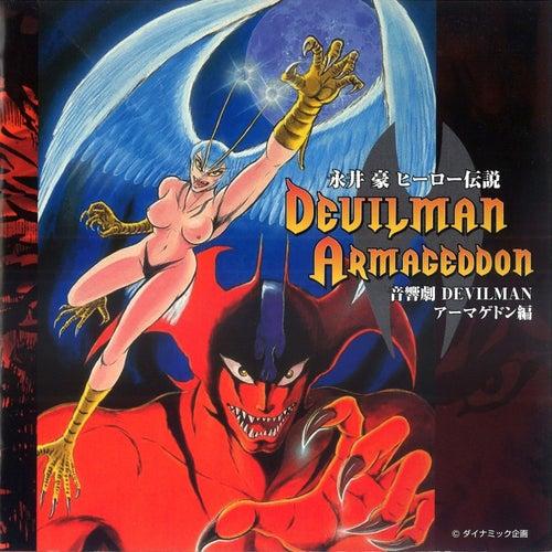 Go Nagai Hero Densetsu Devilman Armageddon by Ichiro Mizuki