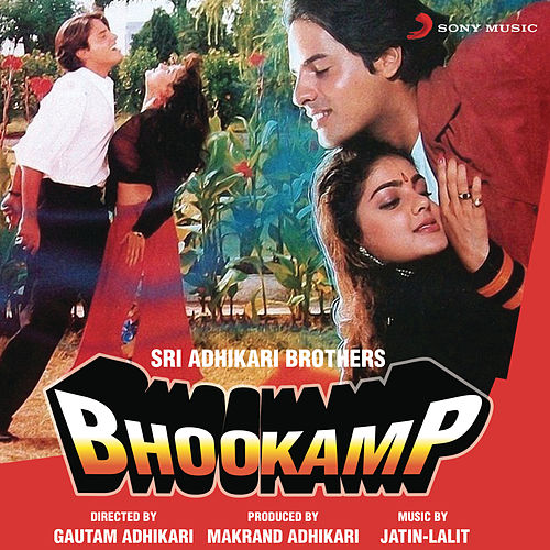 Bhookamp (Original Motion Picture Soundtrack) de Jatin Lalit