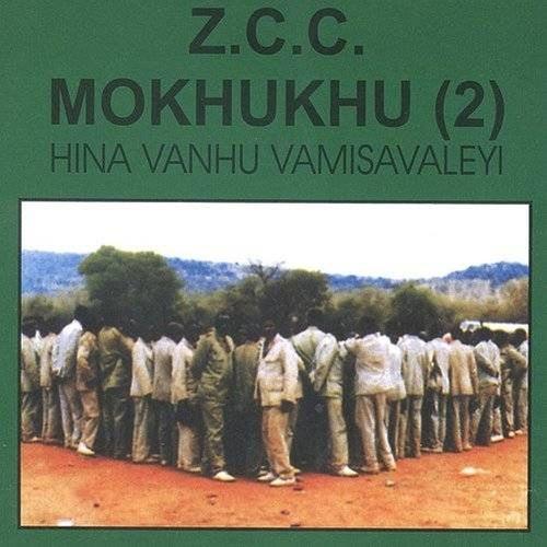 Hina Vanhu Vanisavaleyi by ZCC Mokhukhu