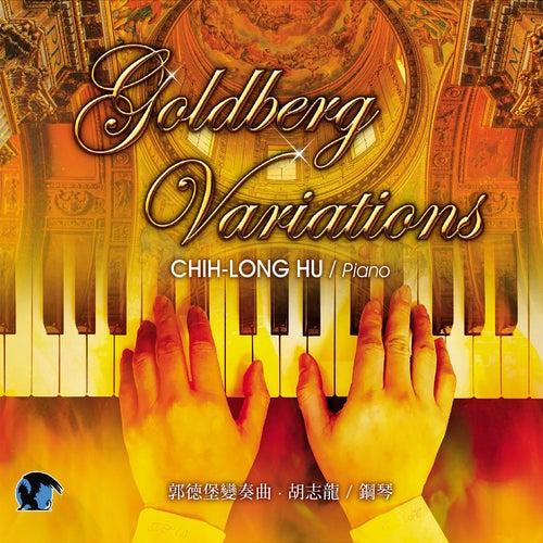 Goldberg Variations by Chih-Long Hu