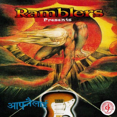 Aafnailai by The Ramblers