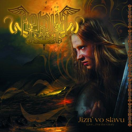 Jizn'vo slavu (Live...for the Glory) / Neizbezhnost' (Inevetibility) de Various Artists