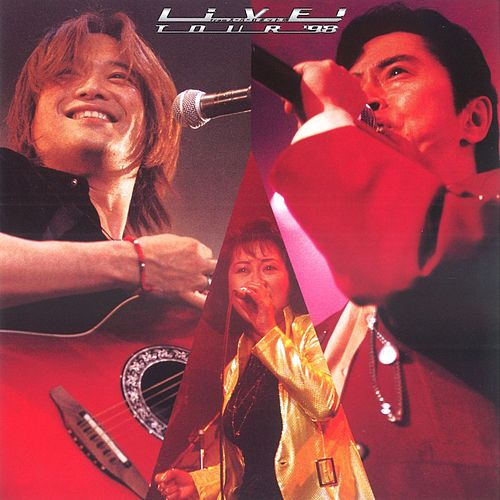 Live! Tour '98  from Super Robot Spirit by Various Artists