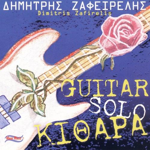Guitar Solo by Dimitris Zafirelis