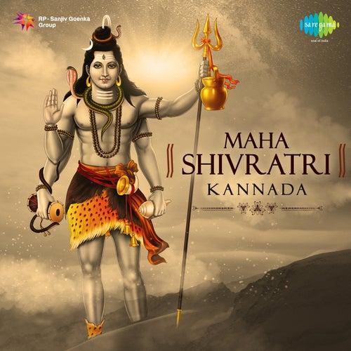 Maha Shivratri - Kannada by Various Artists
