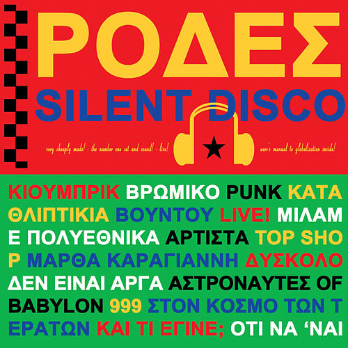 Silent Disco by Rodes