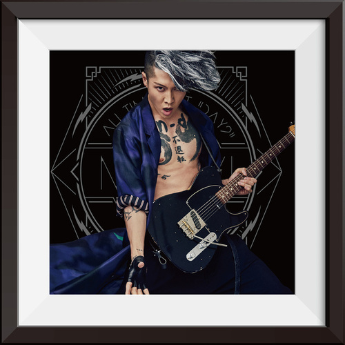 Live To Die Another Day By Miyavi
