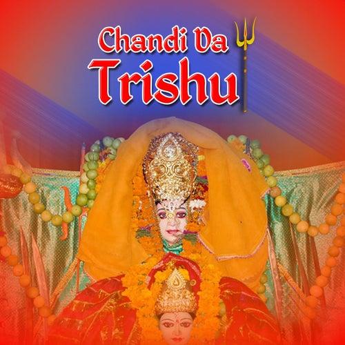 Chandi Da Trishul de LUCKY