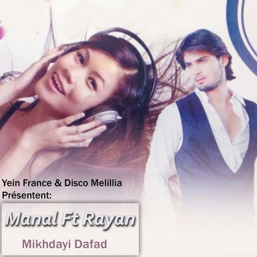 Mikhday Dafaf de Manal