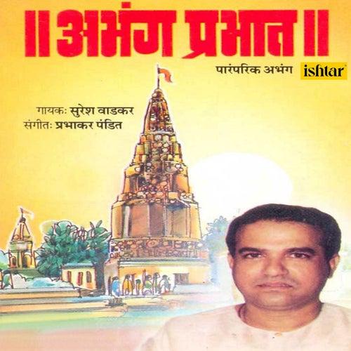 Abhang Prabhat by Suresh Wadkar