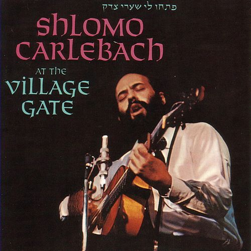 At The Village Gate by Shlomo Carlebach
