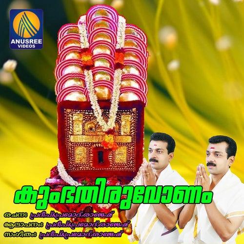 Kumba Thiruvonam by Pramod