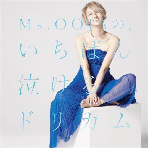 Ms.OOJA No, Ichiban Nakeru Dorikamu von Ms.OOJA