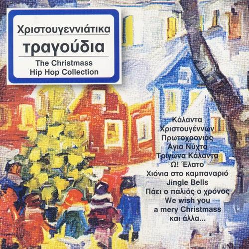 18 Christougenniatika Tragoudia-The Christmas Hip-Hop Collection by Don Taylor