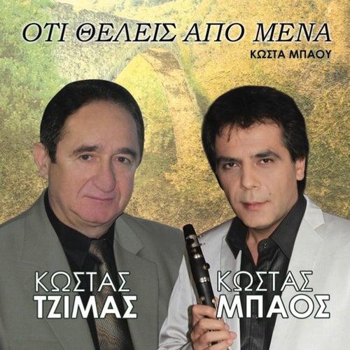 Oti Theleis Apo Mena by Kostas Tzimas