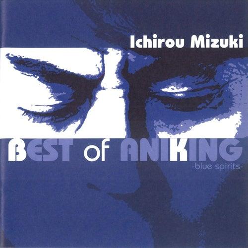 Ichiro Mizuki Best of Aniking -Blue Spirits- by Ichiro Mizuki