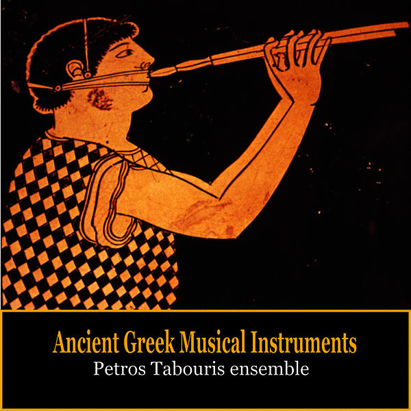 Ancient Greek Musical Instruments / Music of Ancient    by