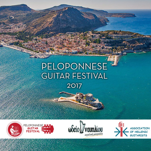 Peloponnese Guitar Festival 2017 by Various Artists