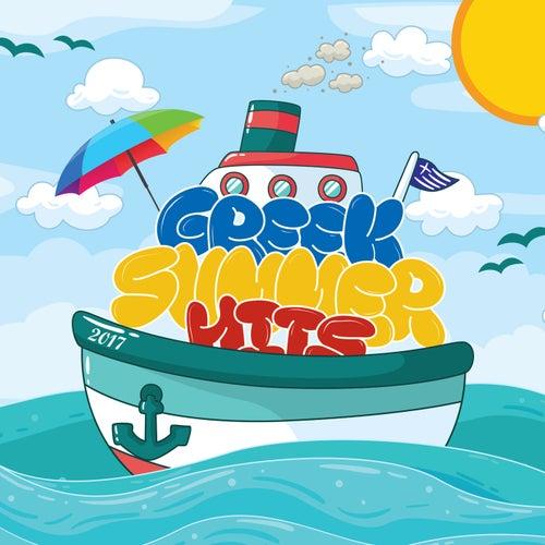 "Various Artists: ""Greek Summer Hits 2017"""
