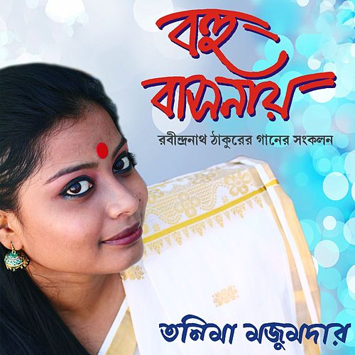 Bohu Bashonai by Tanima Mazumder