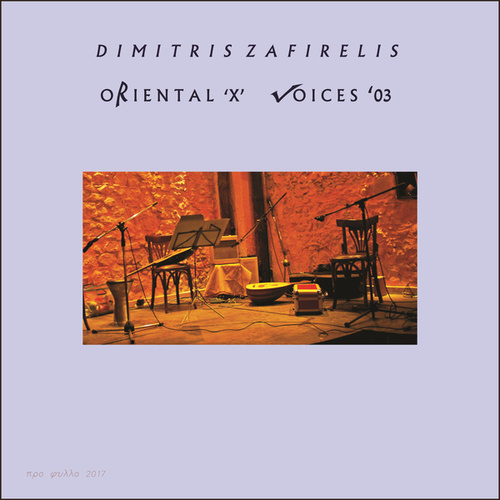 Voices '03 by Oriental 'X'