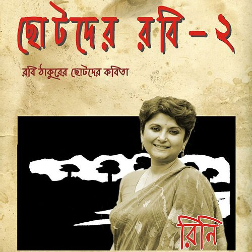 Chhotoder Robi, Vol. 2 de Rini