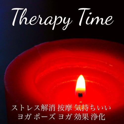 Therapy Time - ストレス解消 按摩 気持ちいい ヨガ ポーズ ヨガ 効果 浄化 by Baby Sleep Sleep