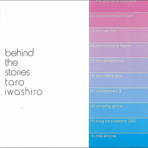 Behind the Stories Piano Solo Best by Taro Iwashiro