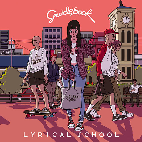 Guidebook by Lyrical School