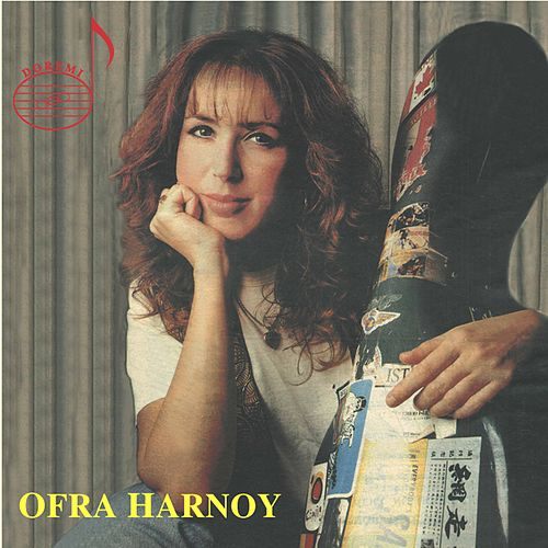 Ofra Harnoy & Friends de Various Artists