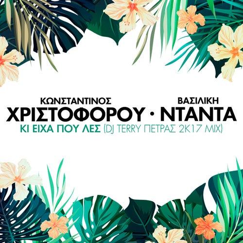 Ki Iha Pou Les (DJ Terry Petras 2K17 Mix) de Vasiliki Ntanta (Βασιλική Νταντά)