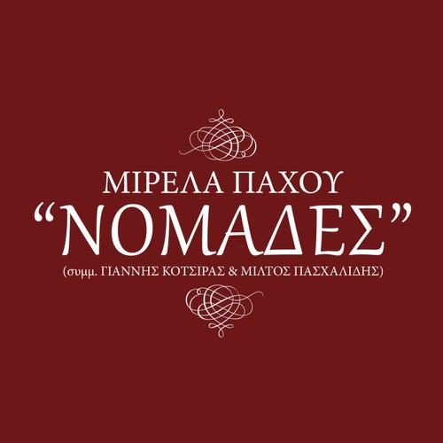 Nomades by Mirela Pachou