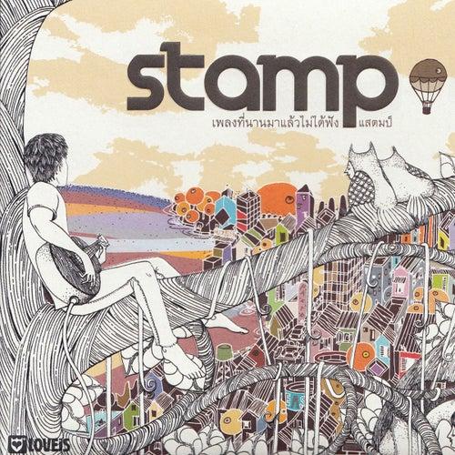 It's Been So Long von Stamp