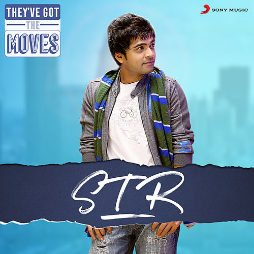 They've Got The Moves : STR by Various Artists