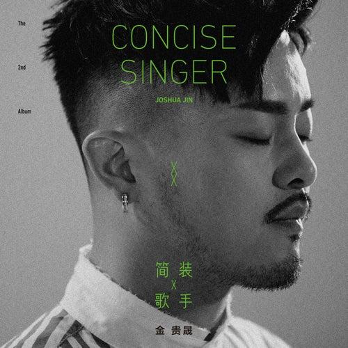 Concise Singer de Joshua Jin