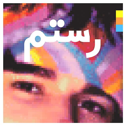 Wood by Rostam