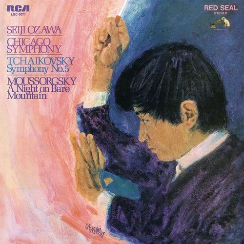 Tchaikovsky: Symphony No. 5 in E Minor, Op. 64 & Mussorgsky: A Night on Bare Mountain by Chicago Symphony Orchestra