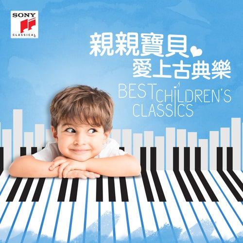 Best Children's Classics by Various Artists