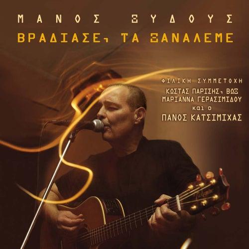 Vradiase Ta Xanaleme von Manos Xydous (Μάνος Ξυδούς)